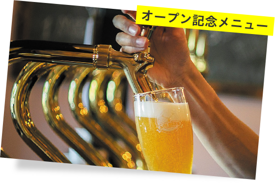 AOI BREWING TAP & GRILL ゲートペールエール